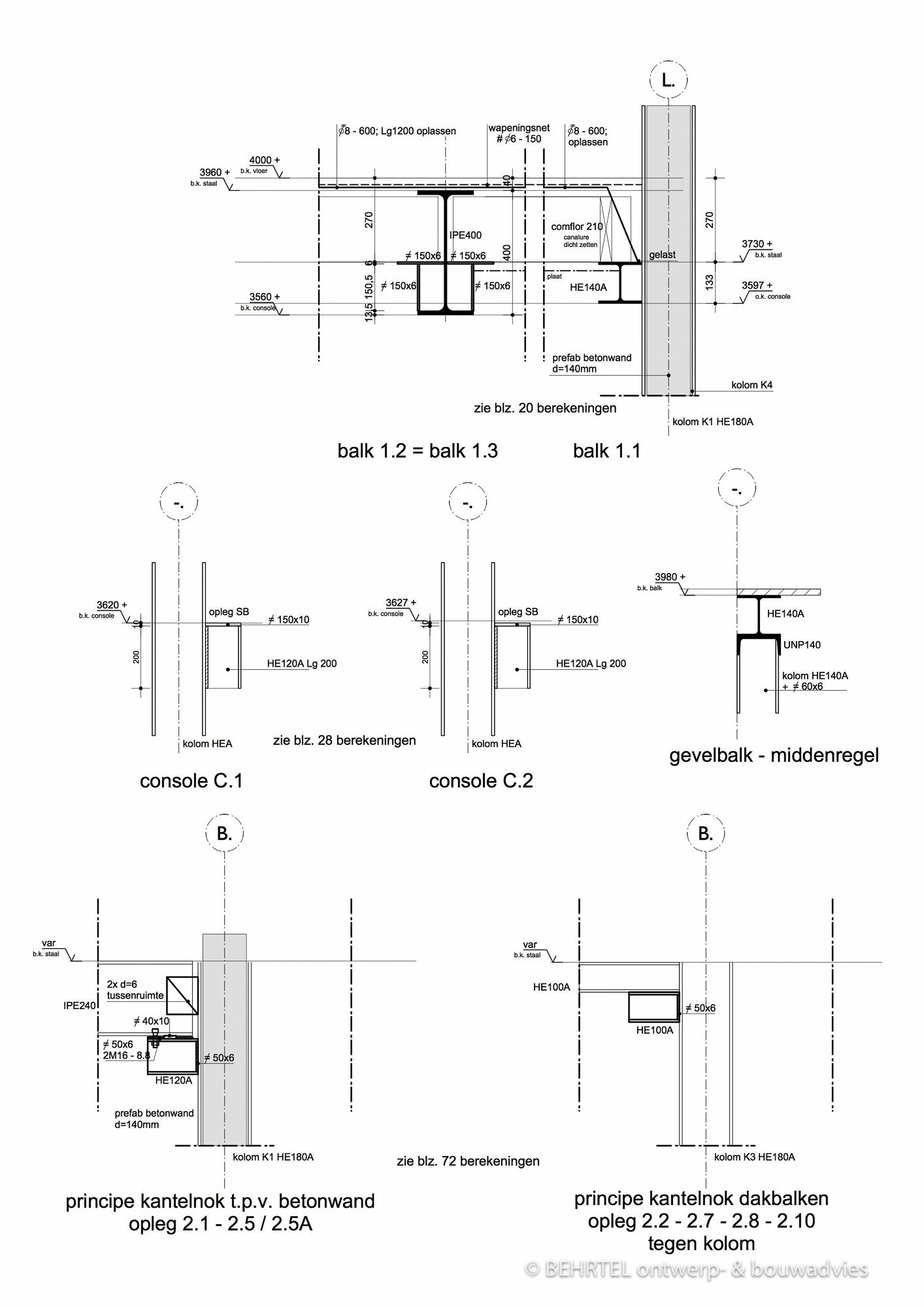 p15-001-constr-details